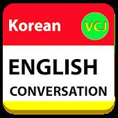 App Korean English Conversation APK for Kindle