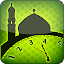 Prayer Times & Qibla APK for Blackberry