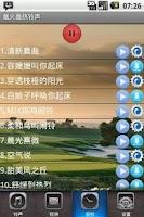 Screenshot of 最火最热的手机铃声,短信通知铃声,闹铃铃声