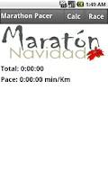 Screenshot of Marathon Pacer