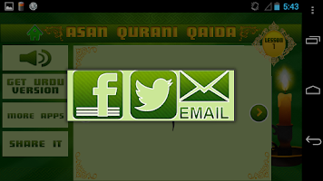 Screenshot of Learn Quran - Qurani Qaida.eng
