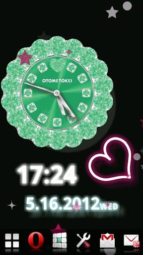 可愛的QLOCK LWP的綠色免費