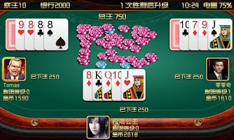 Screenshot of 梭哈Online(简体版)