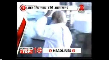 Screenshot of Hindi News:India Newspapers TV