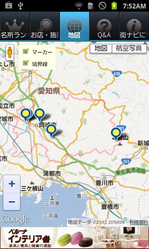 岡崎ナビ|玩旅遊App免費|玩APPs