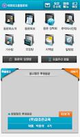 Screenshot of 대원외국어고등학교 총동문회