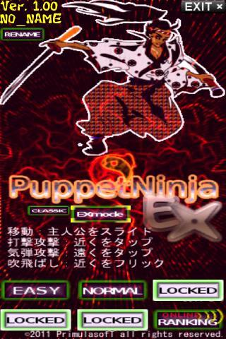 Puppet Ninja EX
