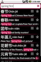 Screenshot of Memeo Chinese Dictionary PRO