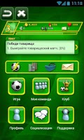 Screenshot of MFOOT- online football manager