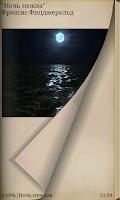 Screenshot of Ночь нежна Ф. С. Фицджеральд