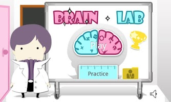 Screenshot of Brain Lab
