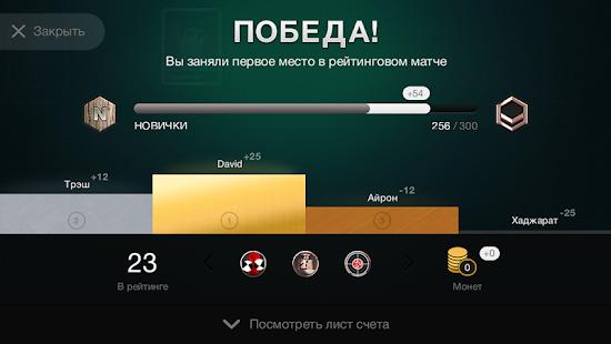 Image Result For Download Games Jokera