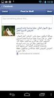 Screenshot of صحيفة سبق