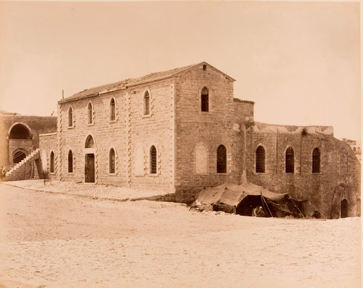 The Betlehem Courthouse