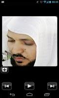 Screenshot of القرآن_المعيقلي (بدون انترنت)
