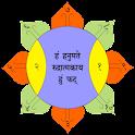 Sundarkand icon