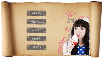 Screenshot of KIKIYUNA(키키유나)