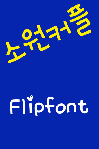 Foreign › Korean - Fonts2u.com free fonts