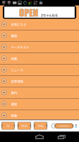 Screenshot of おーぷん2ちゃんねる 専用ブラウザ「OPENch」新2ch