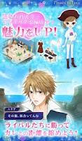 Screenshot of 恋に落ちた海賊王~たった1つの掟~by女子ゲー