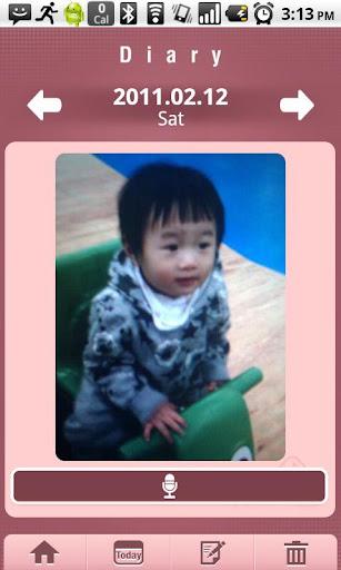 【免費健康App】All that baby-APP點子