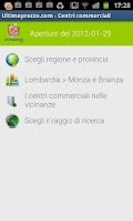 Screenshot of Ultimoprezzo.com Offerte Promo
