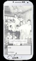 Screenshot of EXO TAO Lockscreen