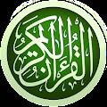 alQuran APK for Blackberry