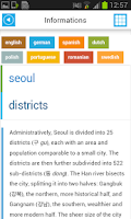 Screenshot of Seoul Offline Map Guide Flight