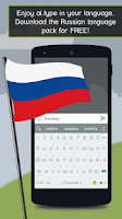 Screenshot of ai.type Russian Predictionary