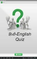 Screenshot of Hindi English Vocabulary Quiz