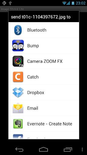 玩免費媒體與影片APP|下載Image Shrink (Resizer) app不用錢|硬是要APP