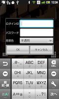 Screenshot of 楽天ポイント ウィジェット