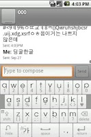 Screenshot of 딩굴 한글 키보드 2.1용베타 dingul hangul