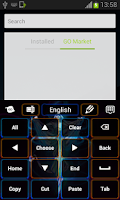 Screenshot of Neon Flame Keyboard