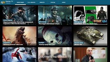 Screenshot of Games-tv