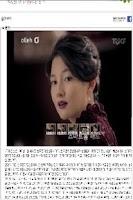 Screenshot of 광고보고 돈도벌고