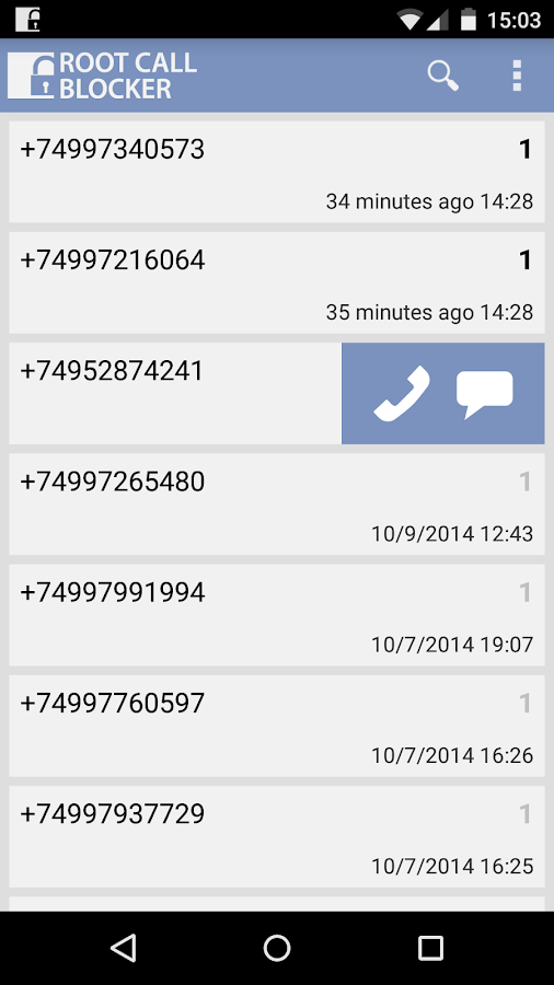 Root Call Blocker Pro Screenshot 1