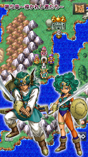 Dragon Quest iv Guided People apk screenshot