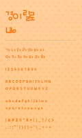 Screenshot of Lilo dodol launcher font