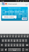 Screenshot of RURU Wallet with MasterCard