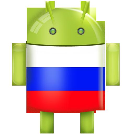 俄羅斯應用程序 生活 App LOGO-APP試玩