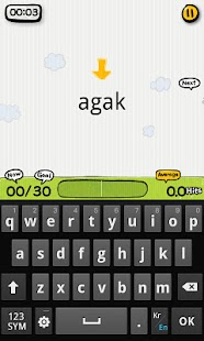 [B]TypingCONy for Malay - screenshot