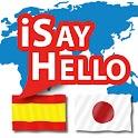 iSayHello Spanish - Japanese icon