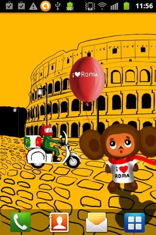 Cheburashka in Rome LW