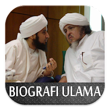 Bibliography of Ulama