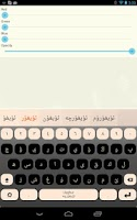 Screenshot of OKeyboard Plugin: Uighur