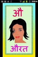 Screenshot of Hindi Kids