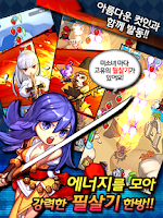 Screenshot of 12지신 스카이러쉬 for Kakao