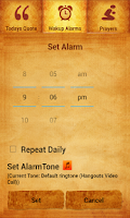 Screenshot of Tamil Bible Alarm